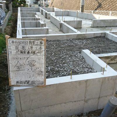 枚方市藤阪東町二丁目の家の基礎工事
