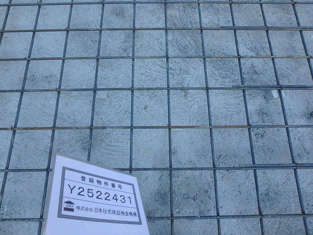 枚方市長尾台の家の基礎検査