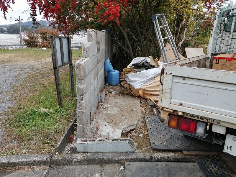 枚方市長尾台三丁目の家の解体工事 (2)