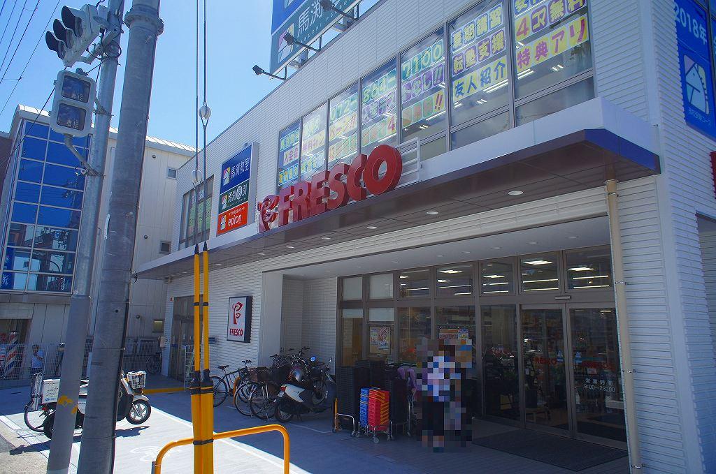 フレスコ長尾駅前
