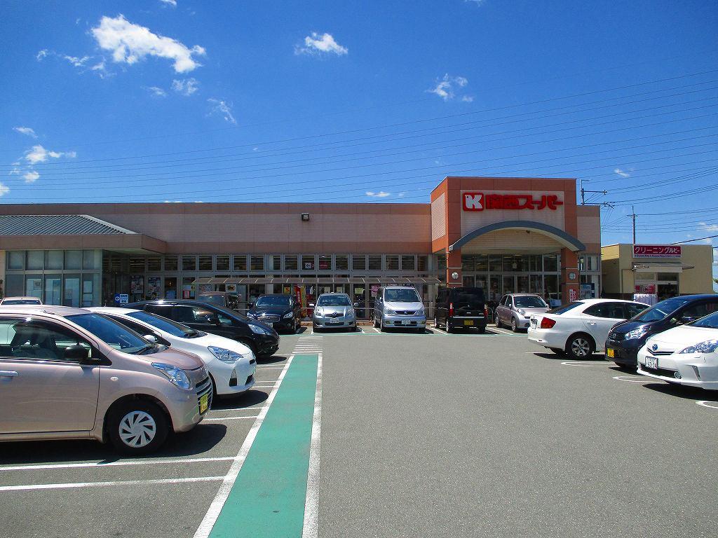 関西スーパー倉治店