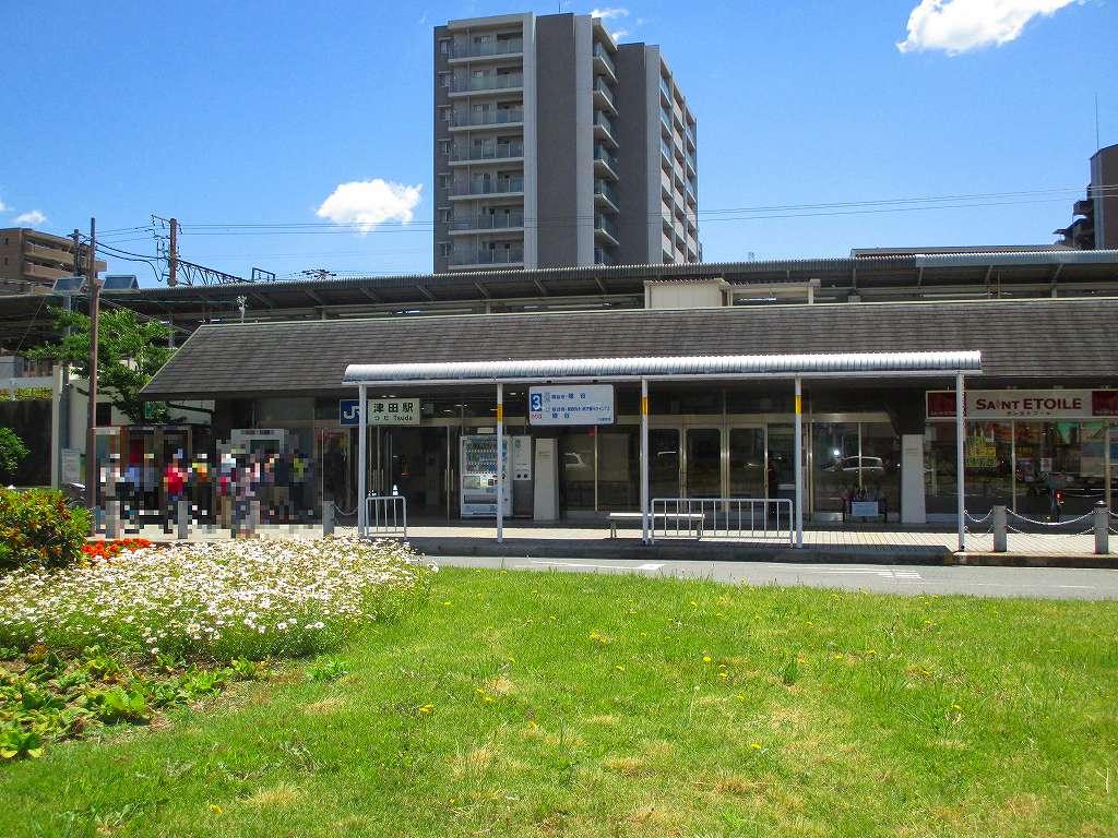 JR津田駅