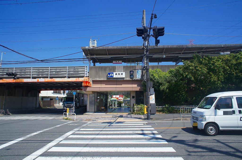 JR藤阪駅